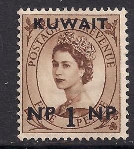 Kuwait 1957 - 58 QE2  1 Np on 5d Brown Wilding SG 120.( H960 )