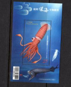 Deep Sea Creature..Taiwan..S/S...mnh