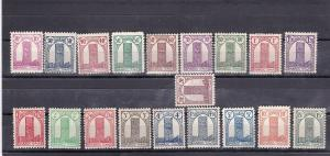 1943 French Morocco Scott 178-196 Tower of Hassan, Rabat MH
