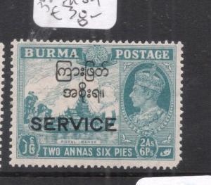 Burma SG O47 MOG (9dkt)
