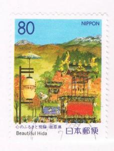 Japan Prefecture Used Z173 Autumn (JZ516)+