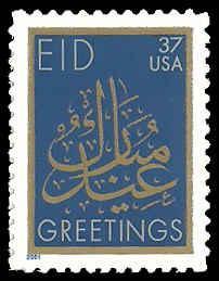PCBstamps     US #3532 34c EID Mubarak, 2001, MNH, (5)