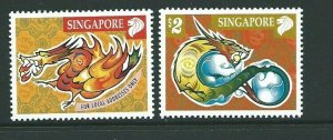SINGAPORE SG1024/5 2000 YEAR OF THE DRAGON MNH