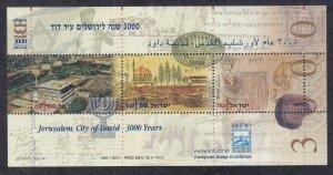 Israel 1254 MNH 1995 Jerusalem City of David 3000th Anniversary Souvenir Sheet