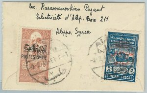 58938 - SYRIA - POSTAL HISTORY: OVERPRINTED REVENUE STAMPS on COVER 1946