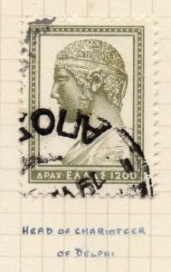 Greece 1954 Early Issue Fine Used 1200dr. 104582
