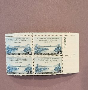 961, US Canada Friendship, Plate Block UR, Mint OGNH, CV $2.00