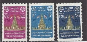 Cambodia, B5-B7, Birth of Budda - 2500th Anniv. Singles, **MNH** Z2