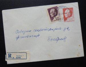 Yugoslavia 1968 Uprated Registered Postal Stationery from Pancevo to Beograd A1