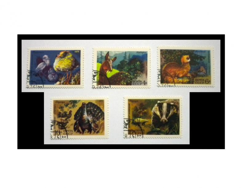 RUSSIA 1975 SCOTT #  4361 - 4365. CANCELED CTO. COMPLETE STAMP SET
