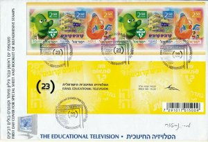 ISRAEL 2007 EDUCATIONAL TELEVISION BOOKLET FDC