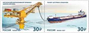Russia 2021. Russian Navy (MNH OG) Block of  stamps