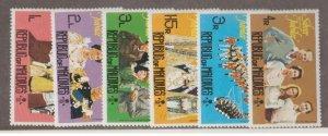Maldive Islands Scott #662-667 Stamps - Mint NH Set