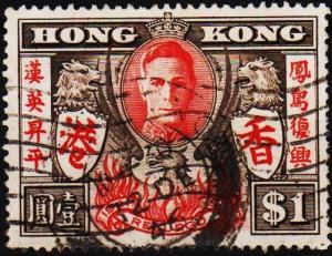 Hong Kong. 1946 $1 S.G.170 Fine Used