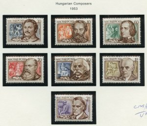 HUNGARY  SCOTT#C129/35  MINT NEVER HINGED AS SHOWN--SCOTT VALUE $4.70