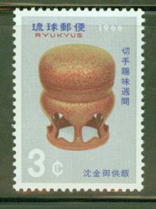 RYUKYU Scott 146 MNH** Lacquerware stamp 1966