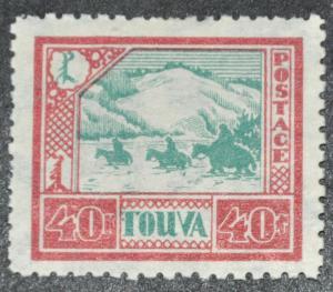 DYNAMITE Stamps: Tannu Tuva Scott #25 – MNH