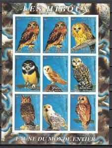 Somali Rep. 2003 issue. Various Owls on an IMPERF sheet of 9.