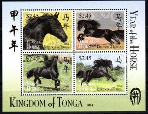 Tonga #1245 MNH CV $10.50 (X1469)