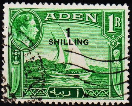 Aden.1951 1s on 1r  S.G.43 Fine Used