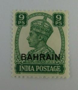 1942 Bahrain SC #40 India Postage   MH stamp
