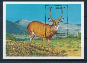 [30178] Ghana 1994 Wild Animals Mammals Waterbuck MNH Sheet