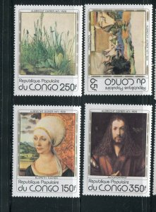 Congo Peoples Republic #474-7 MNH  - Make Me A Reasonable Offer