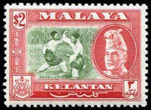 MALAYA  Kelantan Sc #81a $2.00 Perf 12½ All Around Mint Never Hinged