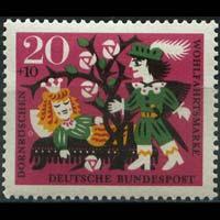 GERMANY 1964 - Scott# B402 Tales-Sleeping Beauty 20p NH