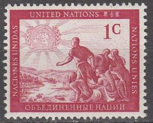 United Nations #1  MNH  (S837)