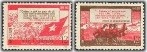 Vietnam 1967 MNH Stamps Scott 446-447 War Ho Chi Minh Appeal Speach
