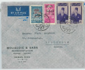 58946 - SYRIA - POSTAL HISTORY: OVERPRINTED REVENUE STAMPS on COVER 1946
