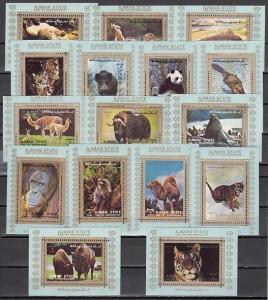 Ajman, Mi cat. 2829-2844 C. Wild Animal values, Blue small s/sheets.
