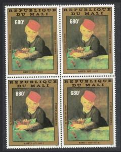 Mali Edouard Manet 150th Birth Anniversary Block of 4 SG#944