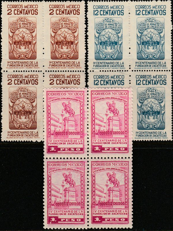 MEXICO 820-822, 400th Anniversary of Zacatecas, 3 VALS. Blk4 MNH (194)
