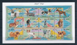 [31686] Gambia 1993 Animals Royal Dogs MNH  Sheet