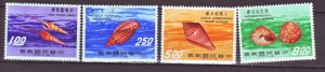 J22221 Jlstamps 1971 china mnh set #1698-701 sea shells