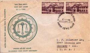 India, First Day Cover, Law Enforcement