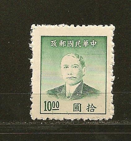 China 887 MNG