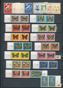 Suriname Butterflies Wildlife Flowers (Appx 60 stamps) (Ac 1629