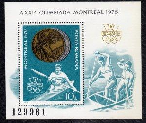 Romania 1976 Olympic Games - Kayaking Mint MNH Miniature Sheet SC 2657