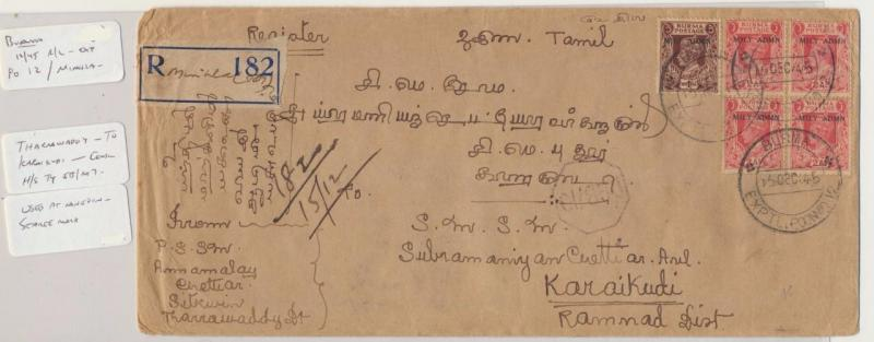 BURMA 1945 THARAWADDY TO KARAIKUDI REG  CENSOR COVER,SCARCE MARK
