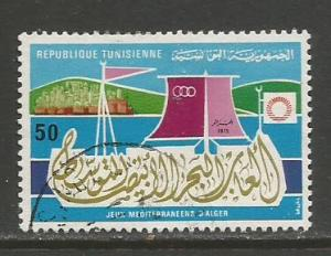 Tunisia  #665  Used  (1975)