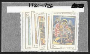 BULGARIA Sc#1721-1726 Complete Mint Never Hinged Set