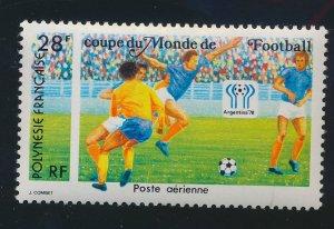 French Polynesia Stamp Scott #C161, Mint Lightly Hinged - Free U.S. Shipping,...