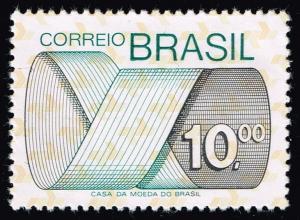 Brazil #1261 Mobius Strip; MNH (13.00)