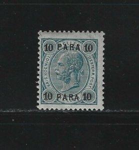 AUSTRIA TURKISH EMPIRE - 1903 EMPEROR FRANZ JOSEF I MINT STAMP MNH
