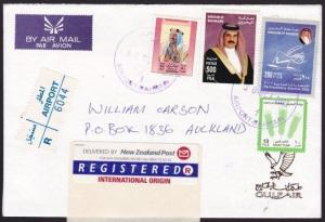 BAHRAIN 2002 Registered airmail cover to New Zealand.......................69277