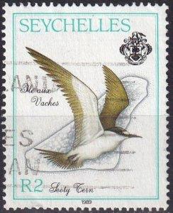 Seychelles #686  F-VF Used CV $3.75 (Z5014)