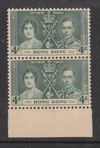 Hong Kong 1937 Sc 151 Coronation 4c pair marginal MNH